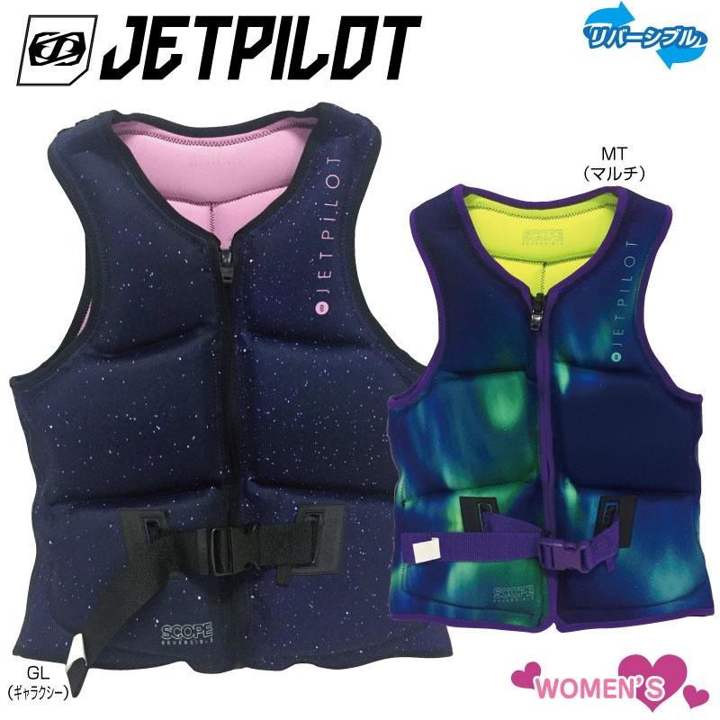【20%OFF】JA18204 ジェットパイロット SCOPE リバーシブル ネオベスト ウエイクボード ライフジャケット Jetpilot レディース