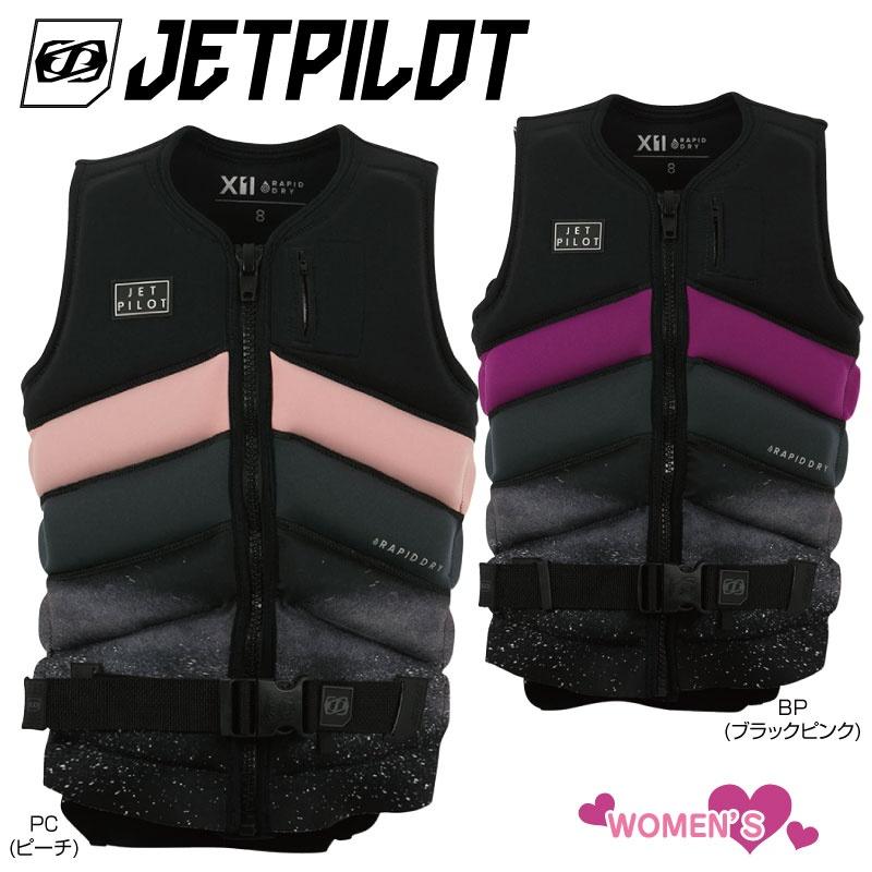 【2019新作】ジェットパイロット X1RAPIDDRY SEGVEST セグメント ネオベスト ウエイクボード SUP カヤック カヌー フライボード サーフィン ライフジャケット