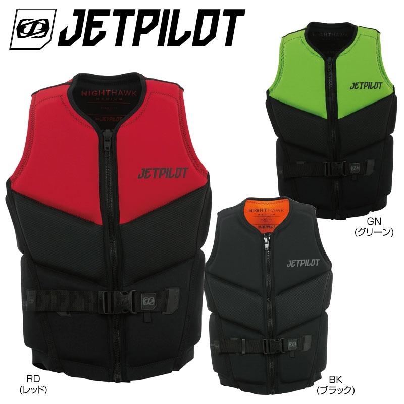 【2019新作】 ジェットパイロット メンズ NIGHTHAWK ネオベスト ウエイクボード ライフジャケット Jetpilot wakeboard ウェイクベスト SUP