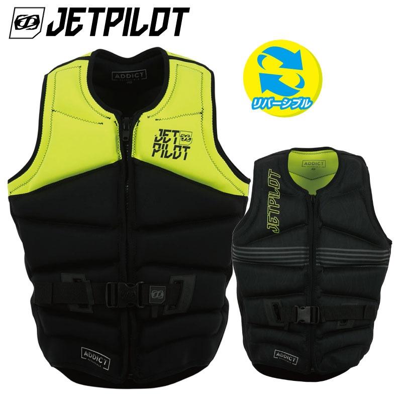 ジェットパイロット JA18297 メンズ ADDICT リバーシブル ウエイクボード ライフジャケット Jetpilot wakeboard ウェイクベスト SUP
