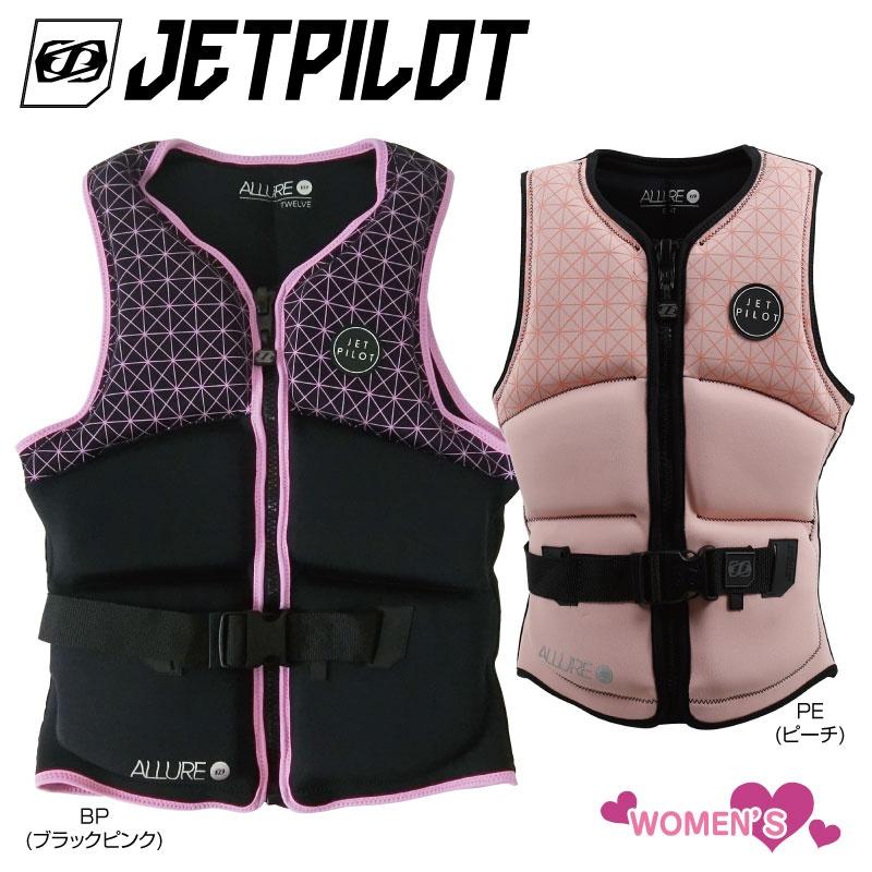 【2019新作】ジェットパイロット ALLURAベスト ウエイクボード ライフジャケット SUP ウエットスーツ 女性 WOMEN レディース マリンスポーツ