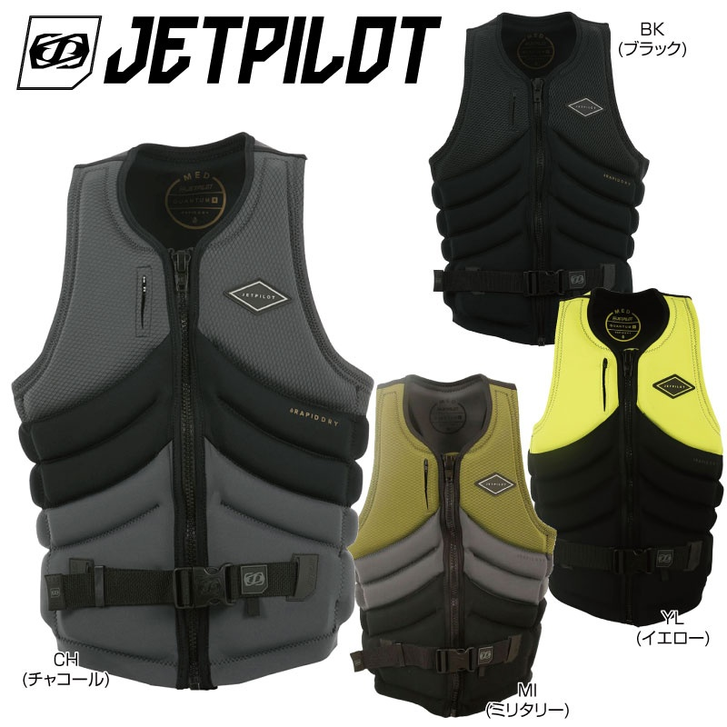 【2019新作】ジェットパイロット メンズ QUANTUIM ネオベスト ウエイクボード ライフジャケット Jetpilot wakeboard ウェイクベスト SUP