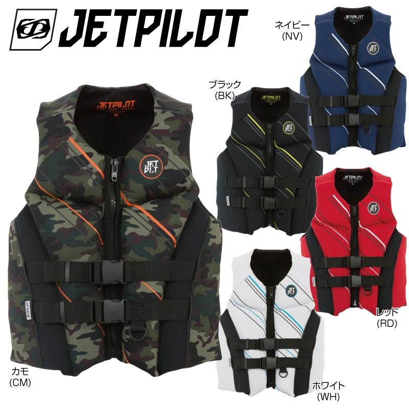 JA19113【2019新作】ジェットパイロット ライフジャケット FREERIDE ネオベスト VEST JCI認定 メンズ ジェットスキーウエットスーツ