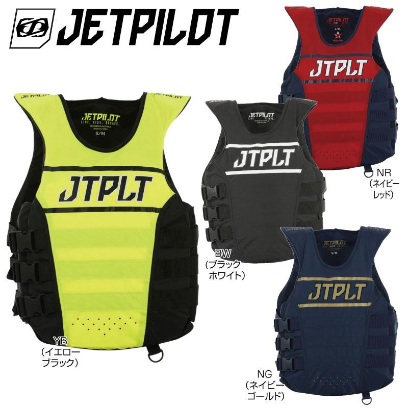 【2019新作】 ジェットパイロット MATRIX RX ライフジャケット JCI認定 予備検査 サイドエントリー プルオーバー Jetpilot ジェットスキー PWC