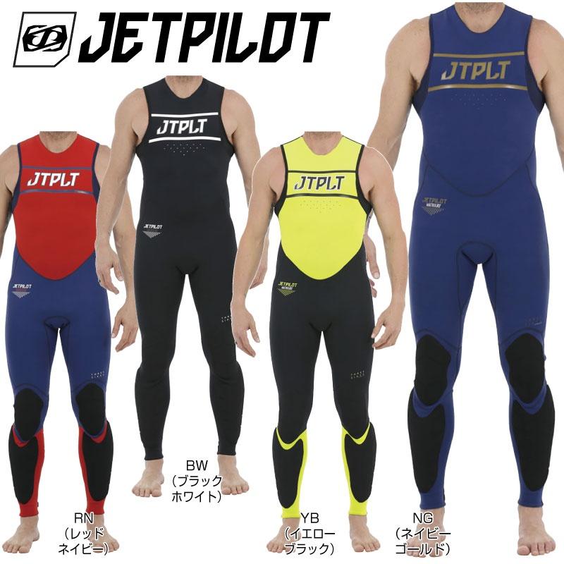 【2019新作】 ジェットパイロット MATRIX RX RACE JOHN ロングジョン ウエットスーツ ジェットスキー ネオプレン マリンスポーツ 男 メンズ