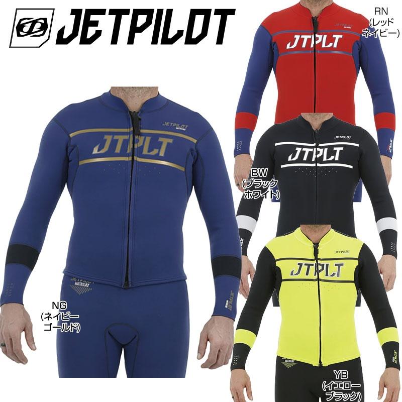 【2019】JA19156 ジェットパイロット MATRIX PRO RACE JACKET ロングジャケット ウエットスーツ ジェットスキー JA1842 タッパー