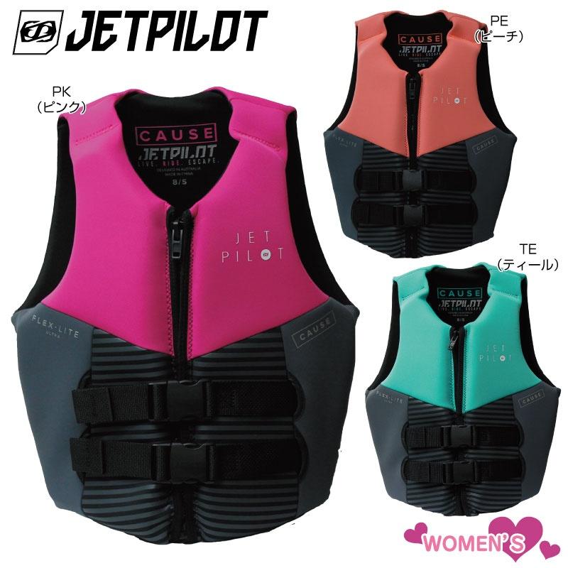 【2019新作】ジェットパイロット CAUSE 女性 ネオベスト JCI認定品 ライフジャケット Jetpilot ジェットスキー ウェイクボード SUP バナナボート