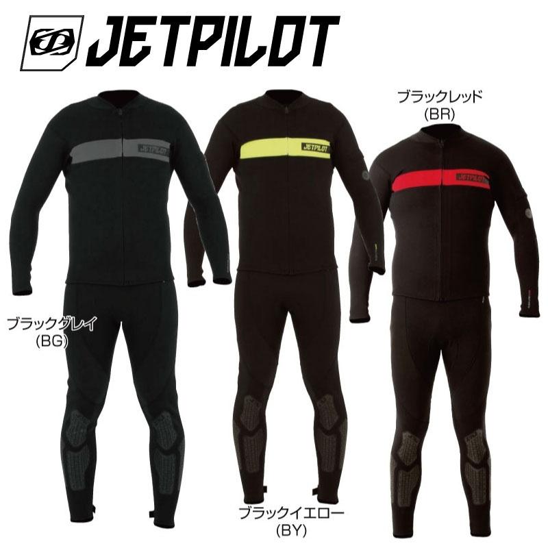 JA8803 ジェットパイロット VENTURE ベンチャー スーツ ジャケット&ロングジョン 2点セット ウエットスーツ ジェットスキー