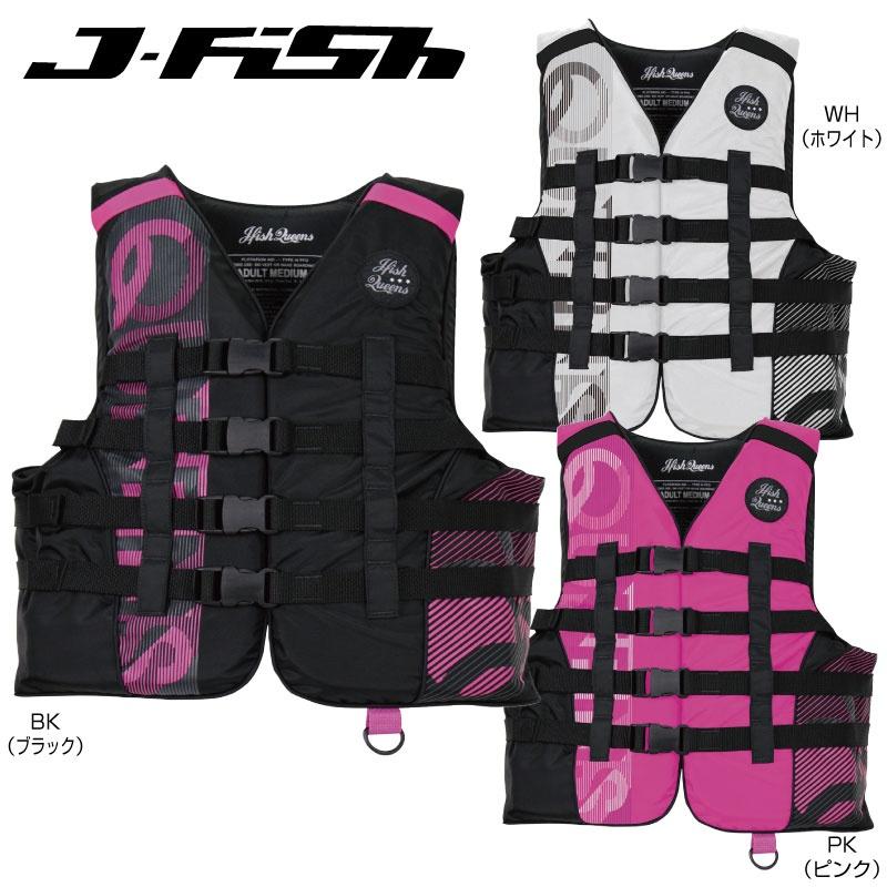 ジェイフィッシュ ライフジャケット クイーン 女性 レディース PWC ジェットスキー 水上バイク 救命胴衣 マリンスポーツ JQL391