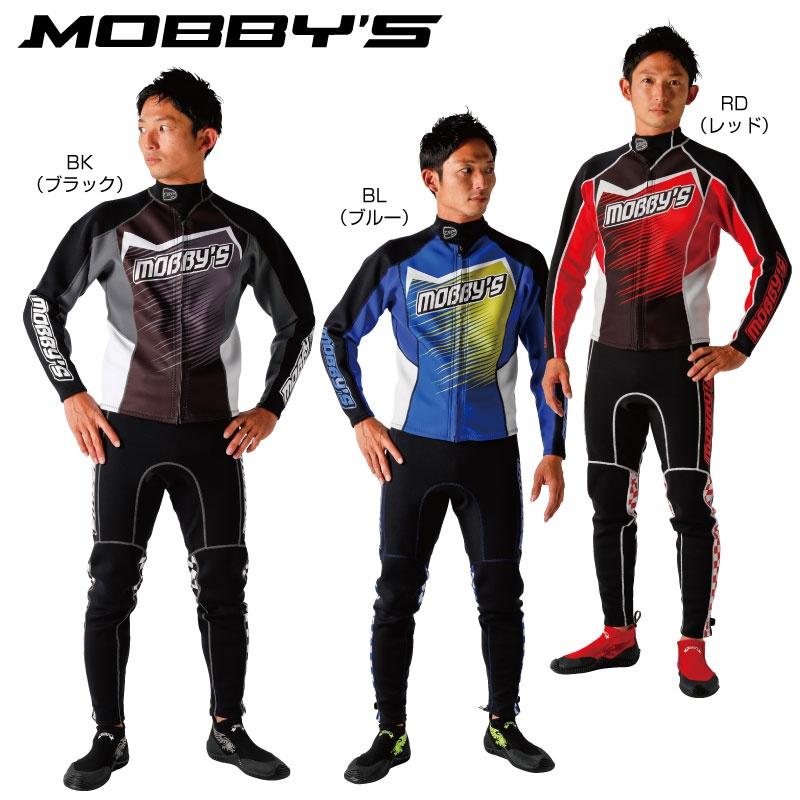 予約 【2019新作】 モビーズ ウエットスーツ メンズ【ジャケット&ロングパンツ】 MOBBYS ジェットスキー 水上バイク