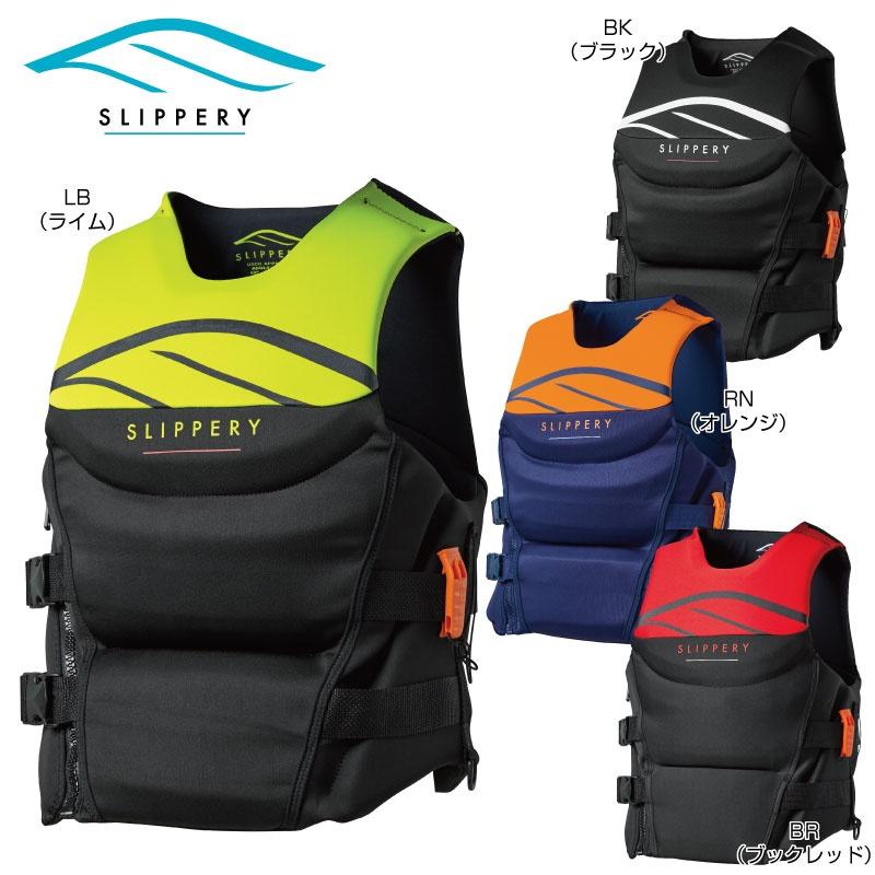 SLIPPERY ARRAY 代引き不可 春の新作続々 サイドエントリー ネオプレン ライフジャケット ウエットスーツ ジェットスキー マリンジェット 水上バイク
