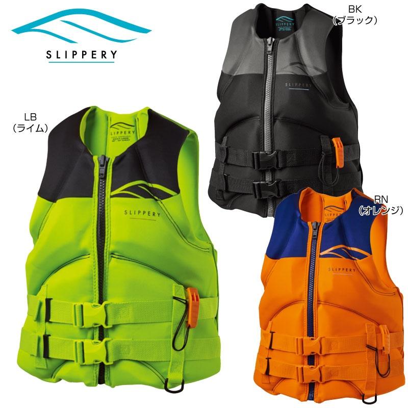 物品 SLIPPERY スリップリー SURGE チープ ネオプレン ライフジャケット マリンジェット ウエットスーツ ジェットスキー 水上バイク