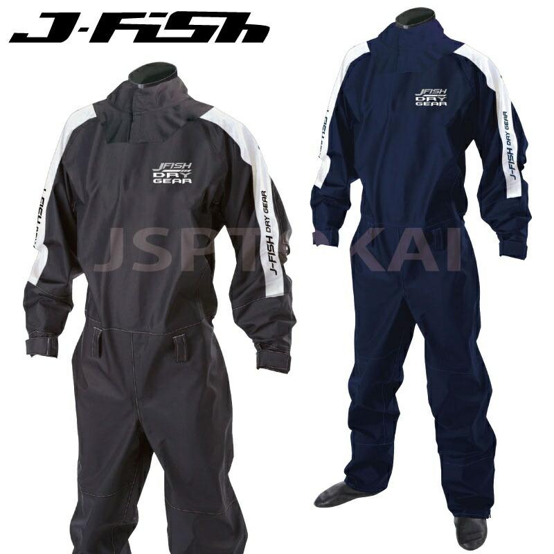 【SALE】ジェイフィッシュ ドライスーツ ソックスタイプ J-FISH マルチ ドライスーツ 多目的 マリンスポーツ 完全防水