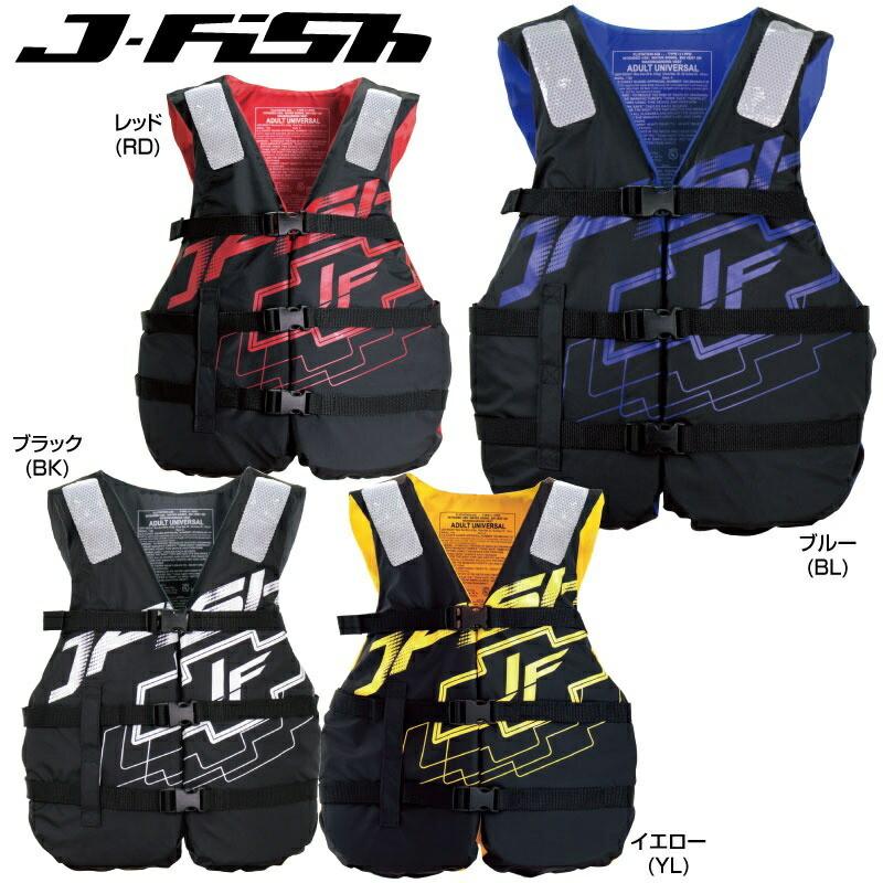 J-FISH 小型船舶特殊 ライフジャケット ジェットスキー JLV-405 ジェイフィッシュ 売れ筋ランキング 大幅値下げランキング SHELL 簡易 救命胴衣 JCI予備検査承認 水上バイク