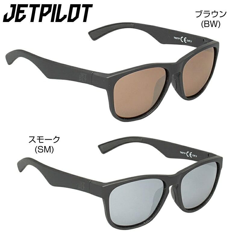 JETPILOT ジェットパイロット X1 SUNNIES 送料無料カード決済可能 S20994 ブラックフレーム 格安 水に浮くサングラス フローティング 偏光レンズ 夏 アイウエア メガネ jetpilot