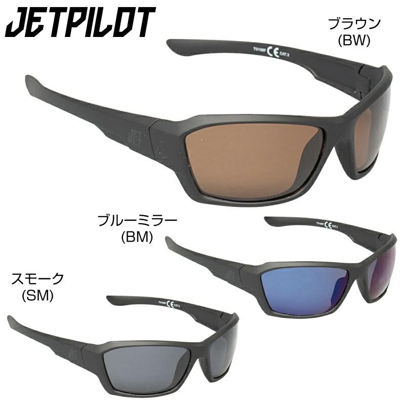 推奨 JETPILOT ジェットパイロット GP1 SUNNIES 水に浮くサングラス メガネ 偏光レンズ フローティング SEAL限定商品 jetpilot アイウエア