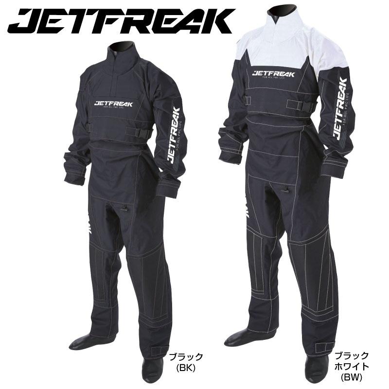 JETFREAK ドライスーツ ソックスタイプ 完全防水 小用ファスナー仕様 水上バイク 本日の目玉 ボート ジェットスキー ファブリックドライスーツ ヨット 新作製品 世界最高品質人気