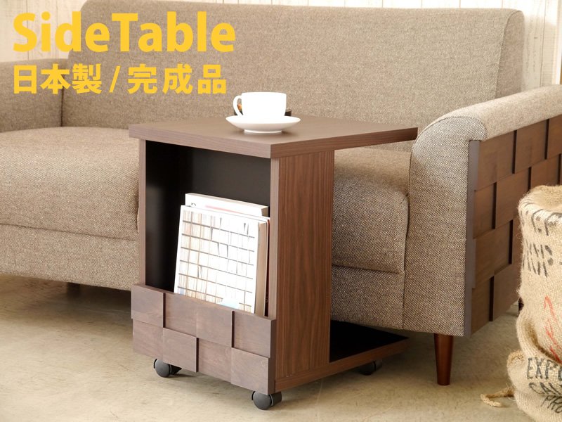 サイドテーブル gt-oxnard09