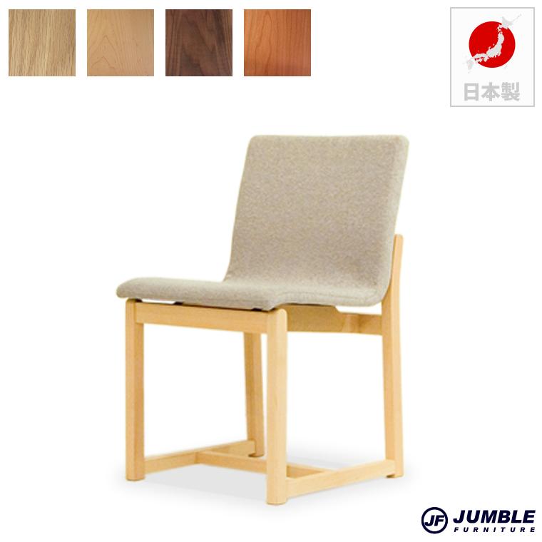 北欧ダイニングチェア 木製チェア 椅子 ダイニングチェア hi-reseda02
