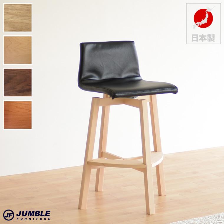 送料無料 カウンターチェア カウンタースツール 椅子 イス バーチェア 北欧 背もたれ付き バースツール 木製 ハイチェア チェア チェアー シンプル おしゃれ ハイスツール 回転 国産 日本製