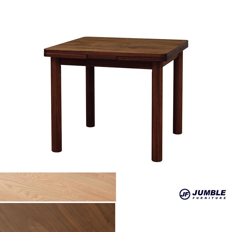 伸長 テーブル ダイニングテーブル 無垢 エクステンションテーブル 変形テーブル サイズ 変わる 大川家具 レグナテック シンプル モダン 北欧 ウォールナット ホワイトオーク 送料無料 Piuma ピューマ 85 ダイニングテーブル 115 145 新築祝い 新生活