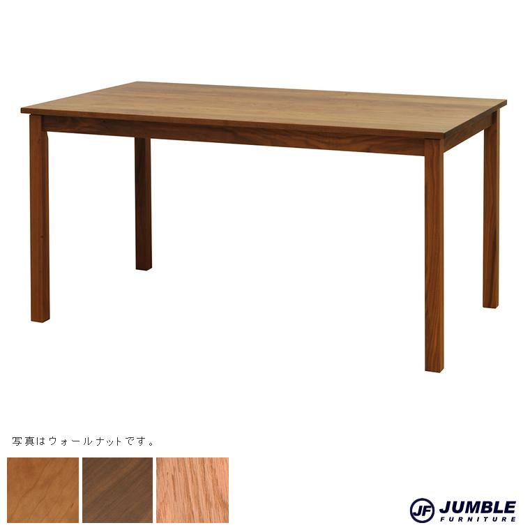送料無料 ダイニングテーブル 幅100cm 幅120cm幅140cm 幅160cm 無垢テーブル ウォールナット オーク 食卓テーブル 無垢板 脚付き エコ家具 木製 4人用サイズ テーブル 丈夫 高級