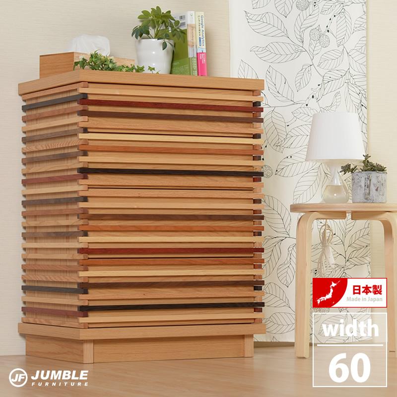 チェスト ボード オーク無垢 リビングボード ローボード 木製 天然木 AZEKURA(アゼクラ)チェスト&ボード60 オーク 中島製作所 ns-azekura02
