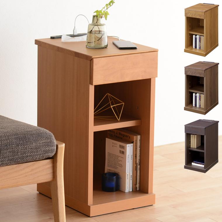 小スペースにも使用できるスリムタイプのナイトテーブル サイドテーブル 薄型 幅30cm ナイトテーブル 木製 ブラウン ナチュラル ダークブラウン 木製 コンセント USB 日本製 国産