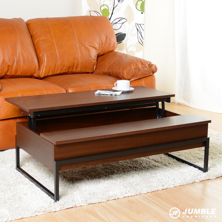 リビングテーブルWN L ウォールナット 収納付/木/センターテーブル ベンチュラ 開閉式センターテーブル