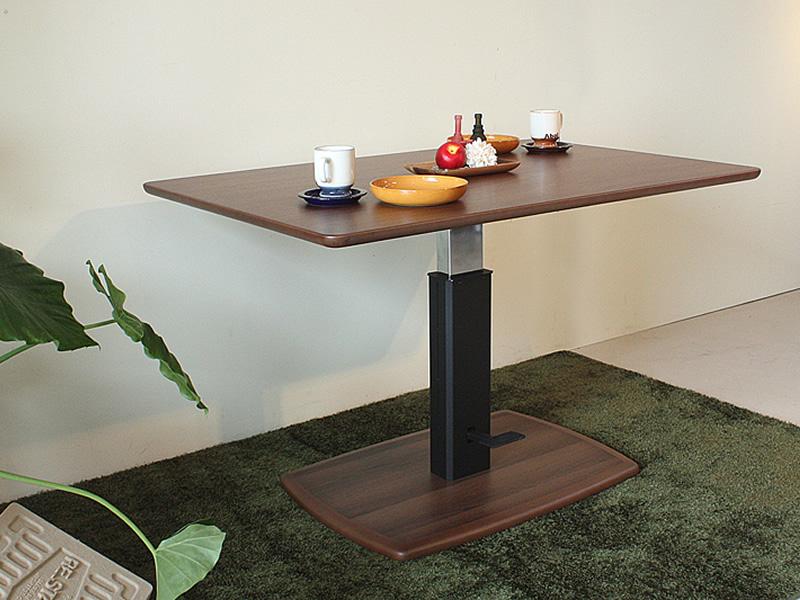 幅120cmの1サイズ ウォールナット色 ウォールナット 木製 角丸天板のダイニングテーブル 昇降機能付きのリフトテーブル 昇降テーブル Prescott/プレスコット ダイニング昇降テーブル ジャンブルファニチャー 02P01Mar15