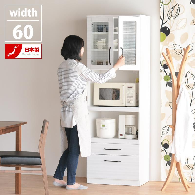 食器棚 キッチンボード スリム 幅60 ホワイト ダークブラウン 隙間収納 完成品 日本製 レンジ台 キッチン収納 60幅 国産 木製