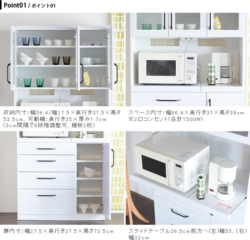 100/%Ram B Iris Ohyama Maxi Drawer L FW//C