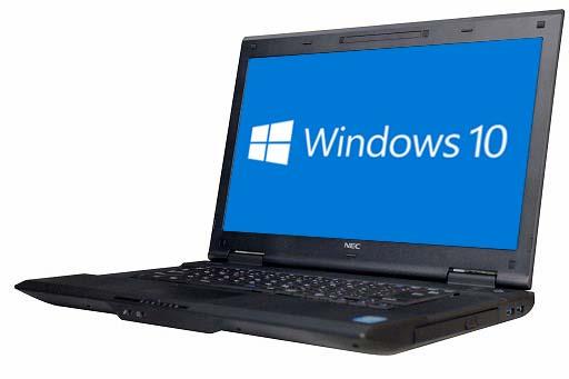 【中古パソコン】【Windows10 64bit搭載】【HDMI端子搭載】【Core i5 4200M搭載】【メモリー4GB搭載】【HDD500GB搭載】【DVDマルチ搭載】 NEC VersaPro VX-H (1503648)