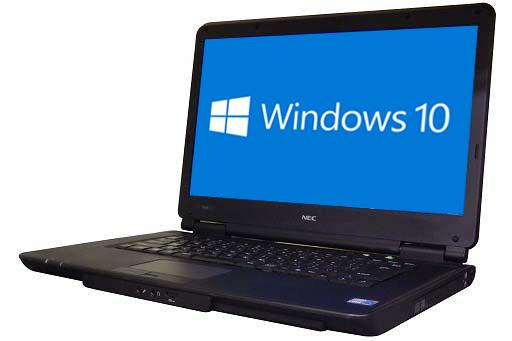 【中古パソコン】☆【Windows10 64bit搭載】【HDMI端子搭載】【Core i5-2410M搭載】【メモリー4GB搭載】【HDD320GB搭載】【W-LAN搭載】【DVDマルチ搭載】【中野店発】 NEC VersaPro VX-C (2031008)