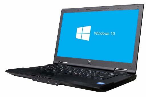 【中古パソコン】【Windows10 64bit搭載】【HDMI端子搭載】【Core i3 4000M搭載】【メモリー4GB搭載】【HDD320GB搭載】【W-LAN搭載】【DVDマルチ搭載】 NEC VersaPro VX-H (1503673)