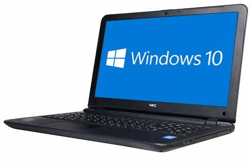 【中古パソコン】☆【Windows10 64bit搭載】【HDMI端子搭載】【テンキー付】【Core i3 4005U搭載】【メモリー4GB搭載】【HDD500GB搭載】【W-LAN搭載】【DVDマルチ搭載】【中野店発】 NEC VersaPro VF-M (2056035)