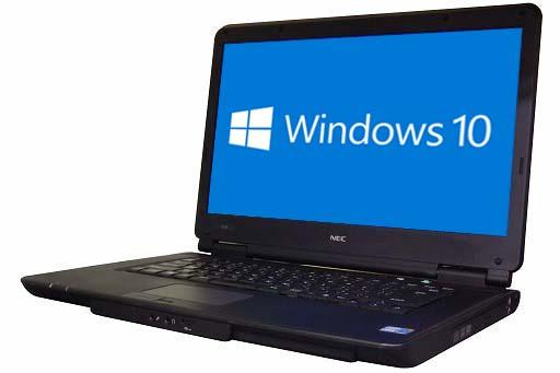 【中古パソコン】【Windows10 64bit搭載】【HDMI端子搭載】【Core i5搭載】【メモリー4GB搭載】【HDD320GB搭載】【DVDマルチ搭載】 NEC VersaPro VX-D (1503768)