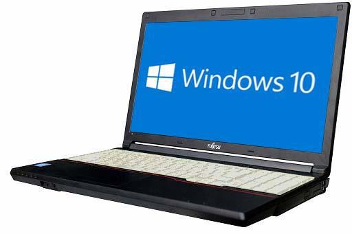 【中古パソコン】【Windows10 64bit搭載】【HDMI端子搭載】【テンキー付】【Core i3 6100U搭載】【メモリー4GB搭載】【HDD320GB搭載】【W-LAN搭載】【DVDマルチ搭載】 富士通 FMV-LIFEBOOK A576/PX (1403033)