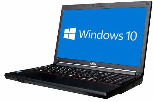 【中古パソコン】【Windows10 64bit搭載】【HDMI端子搭載】【テンキー付】【Core i3 3120M搭載】【メモリー4GB搭載】【HDD320GB搭載】【W-LAN搭載】【DVDマルチ搭載】 富士通 FMV-LIFEBOOK A573/GX (1403045)