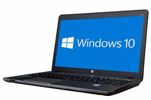 【中古パソコン】【Windows10 64bit搭載】【webカメラ搭載】【HDMI端子搭載】【テンキー付】【メモリー4GB搭載】【HDD750GB搭載】【W-LAN搭載】【DVDマルチ搭載】 HP Pro Book 450 (1800480)