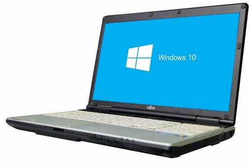 【中古パソコン】【Windows10 64bit搭載】【HDMI端子搭載】【テンキー付】【Core i3搭載】【メモリー4GB搭載】【HDD320GB搭載】【DVD-ROM搭載】 富士通 FMV-LIFEBOOK E741/D (1403117)