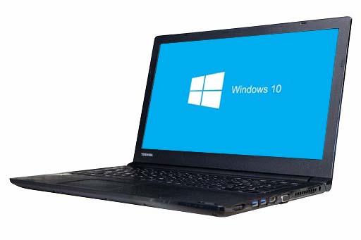 【中古パソコン】【Windows10 64bit搭載】【HDMI端子搭載】【テンキー付】【メモリー4GB搭載】【HDD500GB搭載】【W-LAN搭載】【DVDマルチ搭載】 東芝 Dynabook Satellite B35/R (1600073)