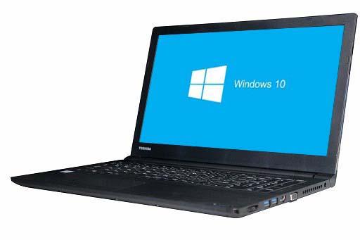【中古パソコン】♪【Windows10 64bit搭載】【HDMI端子搭載】【テンキー付】【Core i3 6100U搭載】【メモリー4GB搭載】【SSD】【DVDマルチ搭載】 東芝 Dynabook B55/D (1600075)