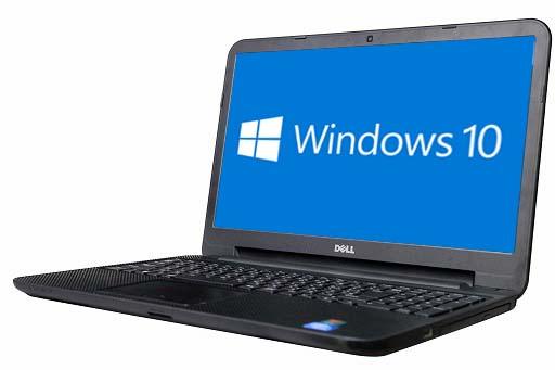【中古パソコン】【Windows10 64bit搭載】【HDMI端子搭載】【テンキー付】【Core i3 3227U搭載】【メモリー4GB搭載】【HDD500GB搭載】【W-LAN搭載】【DVDマルチ搭載】【中野店発】 DELL INSPIRON 15-3521 (2031208)