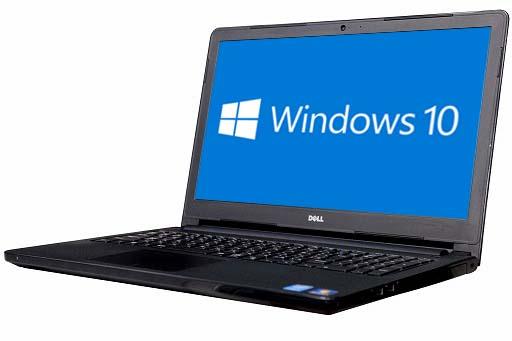 【中古パソコン】☆【Windows10 64bit搭載】【テンキー付】【Core i3 5005U搭載】【メモリー4GB搭載】【HDD500GB搭載】【W-LAN搭載】【DVDマルチ搭載】【中野店発】 DELL VOSTRO 3558 (2031209)