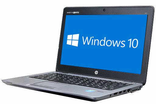 【中古パソコン】【Windows10 64bit搭載】【Core i3 4030U搭載】【メモリー4GB搭載】【HDD500GB搭載】【W-LAN搭載】【中野店発】 HP EliteBook 820 (2056718)