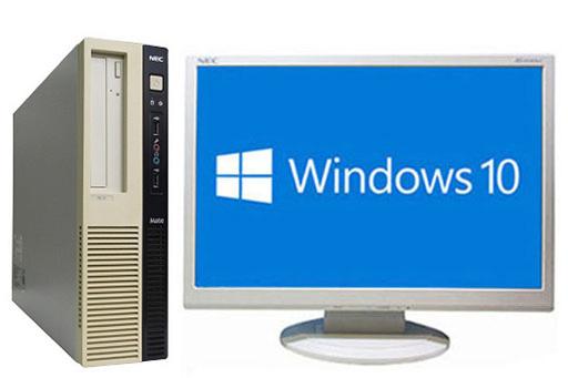 【中古パソコン】【液晶セット】【Windows10 64bit搭載】【Core i3 4130搭載】【メモリー4GB搭載】【HDD500GB搭載】【DVDマルチ搭載】 NEC Mate ML-H (1294410)