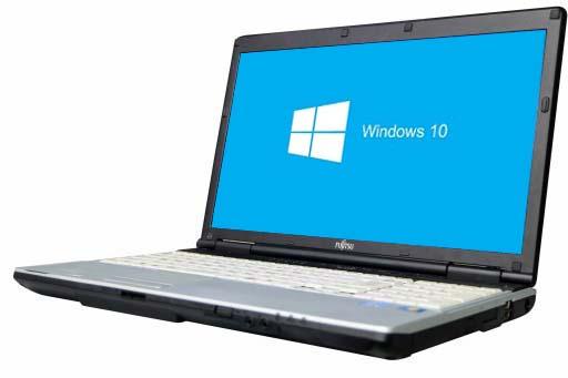 【中古パソコン】【Windows10 64bit搭載】【HDMI端子搭載】【テンキー付】【Core i3搭載】【メモリー4GB搭載】【HDD320GB搭載】【W-LAN搭載】【DVD-ROM搭載】 富士通 FMV-LIFEBOOK E741/D (1403126)