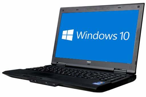 【中古パソコン】【Windows10 64bit搭載】【HDMI端子搭載】【テンキー付】【Core i3 4000M搭載】【メモリー4GB搭載】【HDD500GB搭載】【W-LAN搭載】【DVDマルチ搭載】 NEC VersaPro VL-H (1503844)