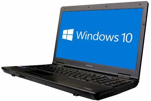 【中古パソコン】【Windows10 64bit搭載】【テンキー付】【Core i3 3110M搭載】【メモリー4GB搭載】【HDD500GB搭載】【DVD-ROM搭載】 東芝 Dynabook Satellite B552/G (1600114)